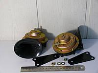 Сигнал звуковой КАМАЗ электрический (С306-Г+С307-Г) (комплект)