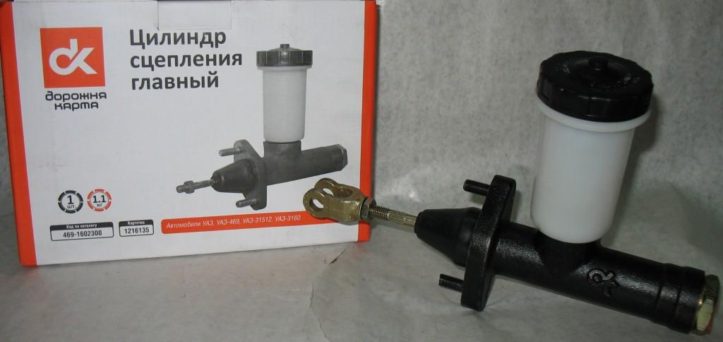 Цилиндр сцепления главного УАЗ 469(31512), 3160 (пр-во ДК)