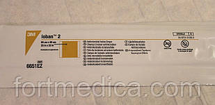 Антимикробная разрезаемая пленка с йодофором Ioban™ 2 (10см*20см)
