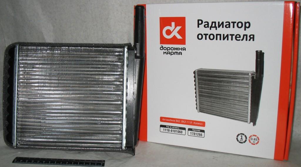 Радиатор отопителя ВАЗ 1118