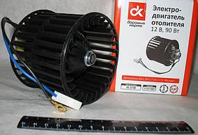 Электродвигатель отопителя ВАЗ 2108-15 12В 90Вт