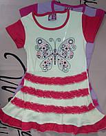 Платье с бабочкой для девочек
