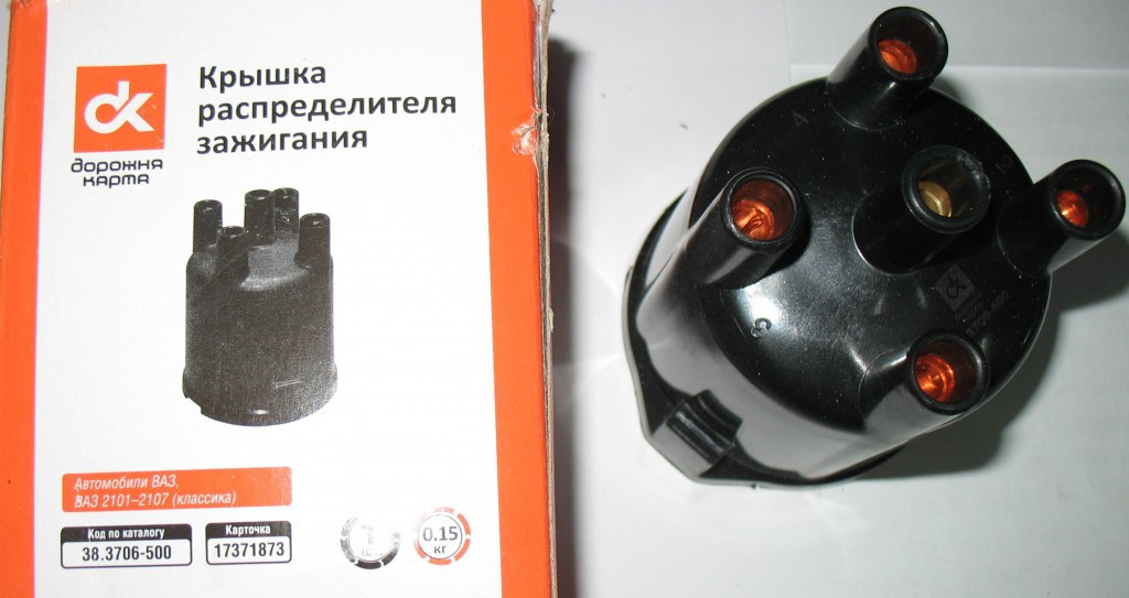 Крышка распределителя зажигания ВАЗ-01-07