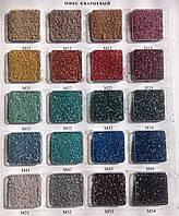Мозаичная штукатурка, из мраморной крошки, цветного кварцевого песка, гранитной крошки ACMIX, фото 1