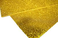 Фоамиран блестящий/глиттерный (разные цвета) 2мм/20х30см:Желтый