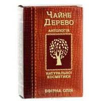Масло тыквенное  (200мл.,Украина)