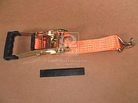 Стяжка груза 5t (трещотка прорезин. ручка, лента 50mm.x0.5m., крюк)