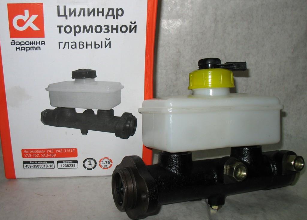 Цилиндр тормозной главный УАЗ 452, 469(31512) нового образца-1 бачок