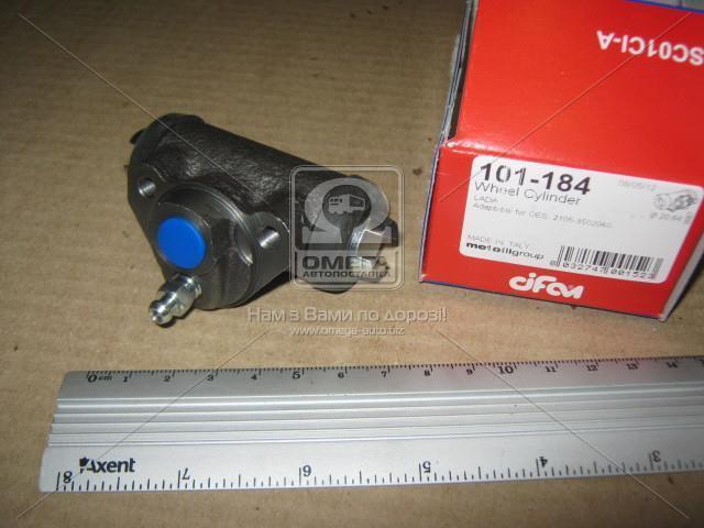 Цилиндр тормозной рабочий задний ВАЗ 2110,2111,2112,1200-1600,2121 (пр-во Cifam)