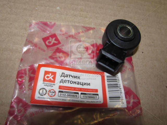 Датчик детонации ВАЗ,ГАЗ (инжектор)
