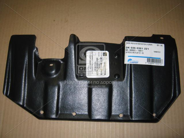 Защита двигателя левая Mitsubishi OUTLANDER 07-09 (пр-во TEMPEST)
