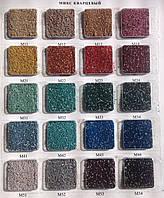 Мозаичная штукатурка, из мраморной крошки, цветного кварцевого песка, гранитной крошки ACMIX