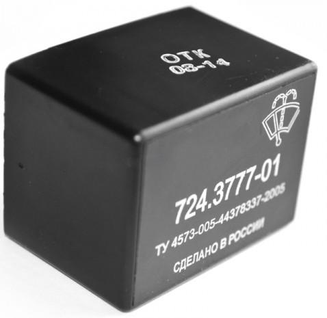 Прерыватель стеклоочистителя ВАЗ 2108,  2109, 2110 (пр-во Энергомаш)