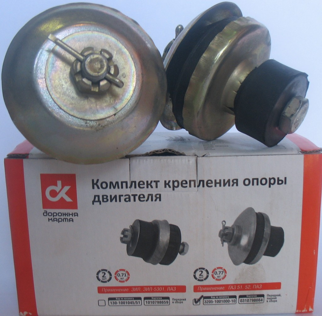 Комплект кріплень опори двигуна перед/зад. в зборі ГАЗ 51, 52, 66, УАЗ, ПАЗ (10 щонаймін.)