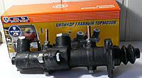 Цилиндр тормозной главный ГАЗ 53, 3307 2-секционный (без бачка)  (пр-во ГАЗ)