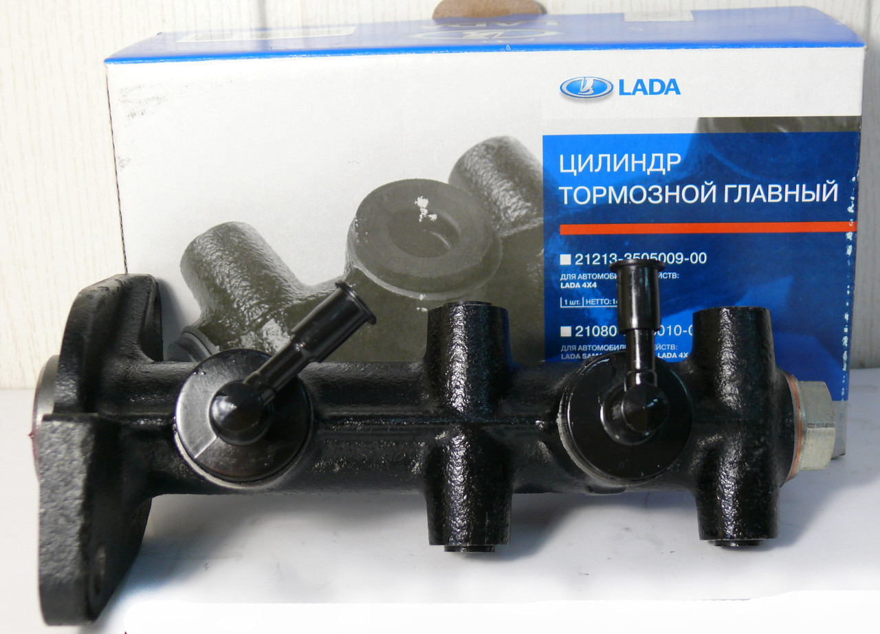 Цилиндр тормозной главный ВАЗ 21213 (пр-во АвтоВАЗ)