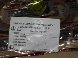 Р/к КПП ВАЗ 2108 №91Р (пр-во БРТ)