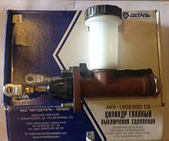 Цилиндр сцепления главный УАЗ 469(31512), 3160 (пр-во , Ульяновск)