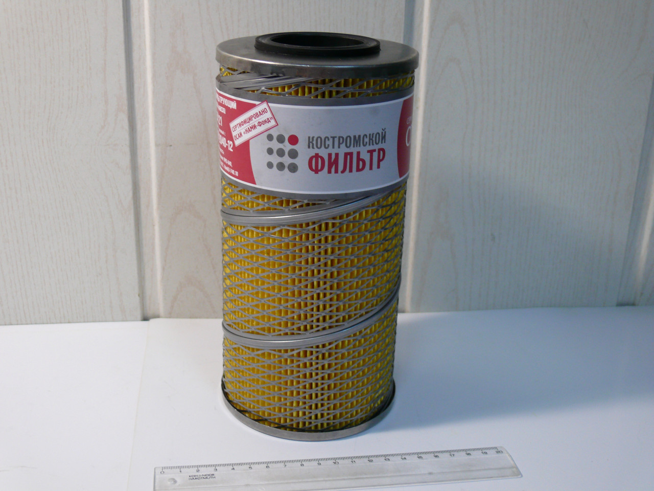 Элемент фильтрующий масляный ЯМЗ (пр-во Мотордеталь, г.Кострома)