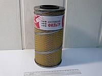 Элемент фильтрующий масляный ЯМЗ (пр-во Мотордеталь, г.Кострома), фото 1