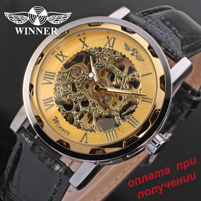 Чоловічий механічний годинник скелетон Skeleton ОРИГІНАЛ WINNER GOLD (2)