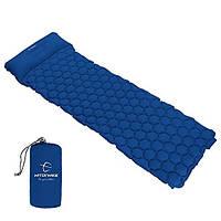 Hitorhike надувной коврик матрас туристический с подушкой в палатку - Синий