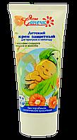 Крем детский защитный с маслами сладкого миндаля и жожоба Ясне Сонечко