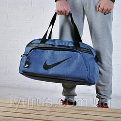 Якісна сумка найк, Nike для спортазала, дорожня. Бавовна, поліестер. Синя