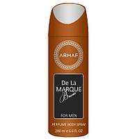 Vanity Femme De La Marque Brune for men Body Spray 200 ml