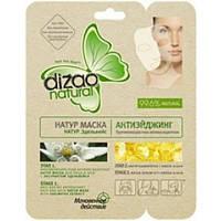 Противовозрастная антиоксидантная маска Антиэйджинг для лица и шеи Dizao с экстрактом эдельвейса