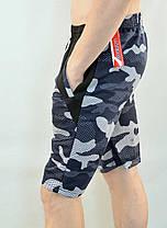 Шорты мужские трикотажные - камуфляж Бриджи камуфляжные Army, фото 2
