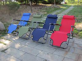 Кресло, шезлонг, роскладушка, садовое, дачное, для отдыха, на природе, трансформер 2в1