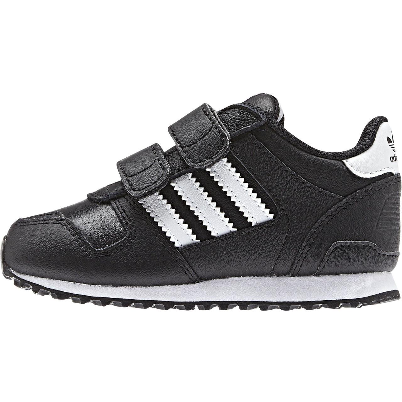 Детские кроссовки Adidas ZX 700 (Артикул: Q23980)