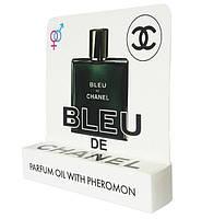 Chanel Bleu de Chanel - Mini Parfume 5ml