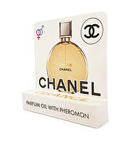 Chanel Chance - Mini Parfume 5ml
