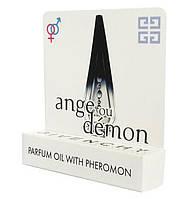 Givenchy Ange ou demon - Mini Parfume 5ml