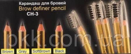 Карандаш для бровей Romance Cosmetics Eyebrow pencil CH-3 Taupe