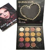 Набор теней Huda Beauty Rose 16 штук (7203)