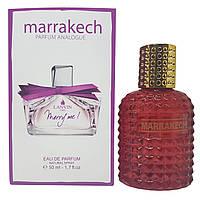 Аромат №2 Marrakech eau de parfum 50ml