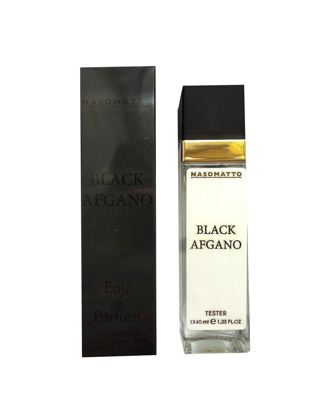 Nasomatto Black Afgano - Travel Perfume 40ml