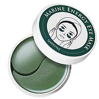 Гидрогелевые патчи Marine Energy Eye Mask с водорослями и витамином Е