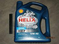Масло моторн. SHELL Helix Diesel HX7 SAE 10W-40 CF (Канистра 4л)