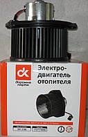 Електродвигун обігрівача ВАЗ 2110, 1118, 2170 12В 90Вт