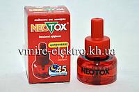 Жидкость от мух и комаров Neotox двойной эффект без запаха 45 ночей, фото 1