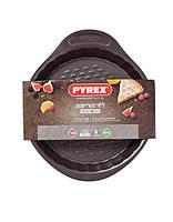 Форма PYREX ASIMETRIA, 25 см