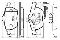 Колодка тормозная AUDI A4 A6,SKODA SUPERB,VW PASSAT (пр-во Bosch)
