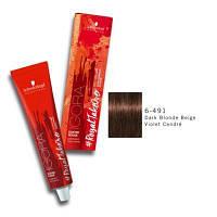 Schwarzkopf IGORA ROYAL Dusted Rouge 60 мл 6-491