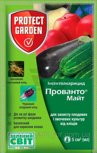 Инсектицид-акарицид Прованто Майт, 5 г, Bayer