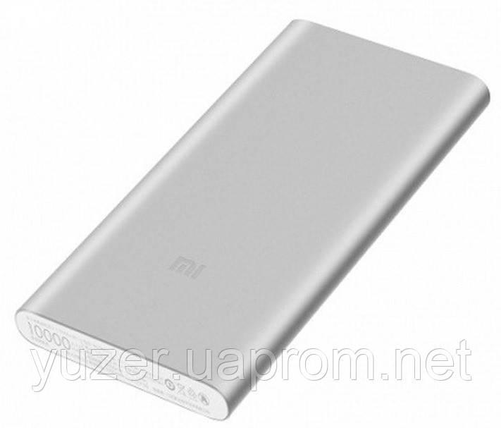 Xiaomi Mi Power Bank 2i/2s Silver 10000mAh