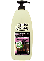 БАЛЬЗАМ-ОПОЛАСКИВАТЕЛЬ ОЗДОРАВЛИВАЮЩИЙ С МАСЛОМ КАРИТЕ - Corine de Farme Conditioner With Shea Butter, 750 МЛ